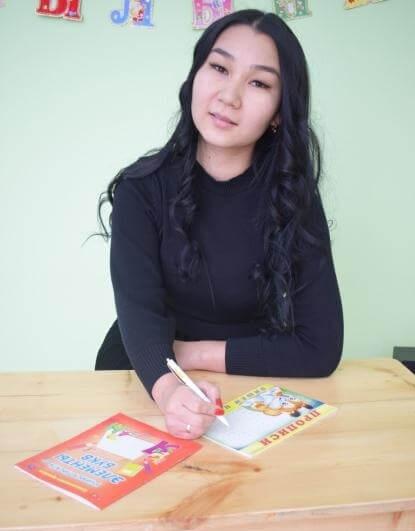 Musaeva